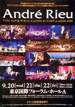 9月22日 Andre Rieu