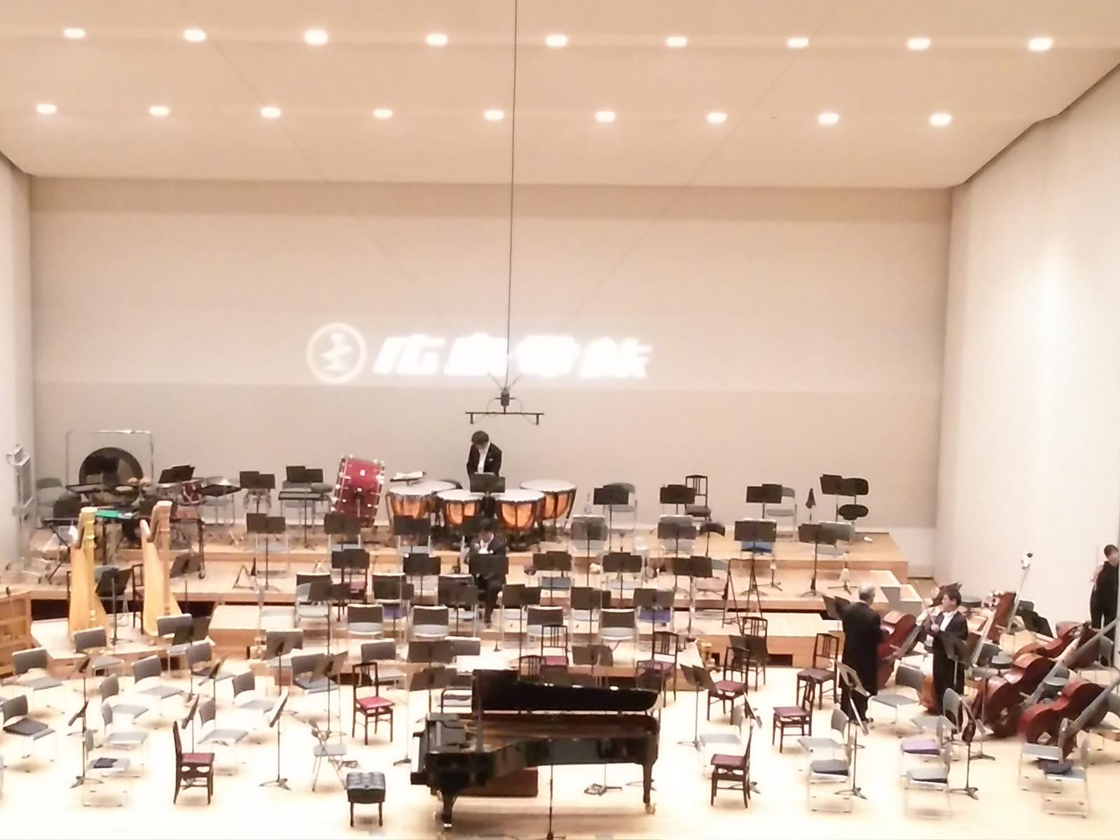 広島交響楽団第380回定期演奏会